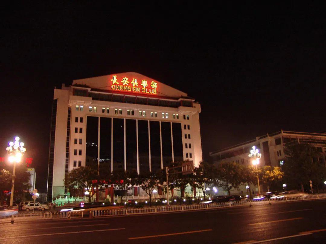 京城四大顶级会所的红与黑